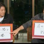 【悲報】岸孝之さん、則本昂大に25勝を強要する