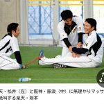 【速報】藤浪晋太郎、楽天入団へ
