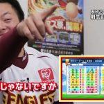 松井裕樹「(オコエの)ミートGじゃないっすかw」