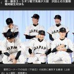 【悲報】石川歩、DQN則本松井に目をつけられる